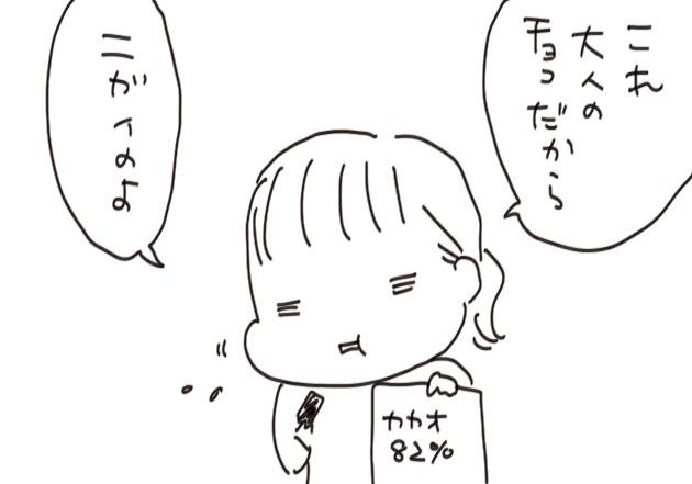 6abf83b7.jpg