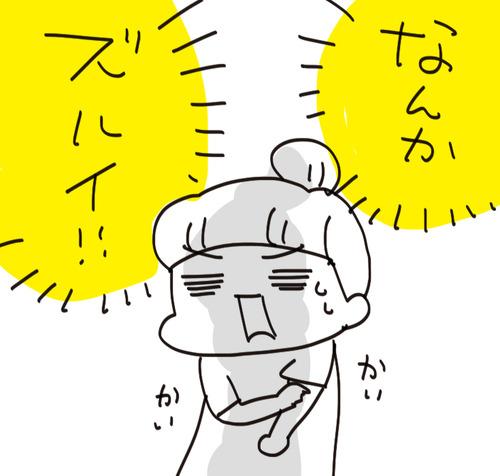 f7a01127-s8940