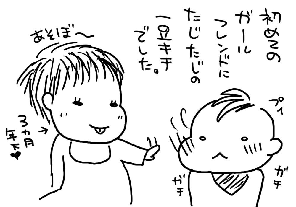6adb9163.jpg