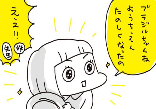 f7a01127-s776