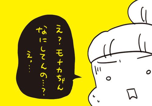 mixi212688