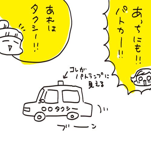 f7a01127-s8967