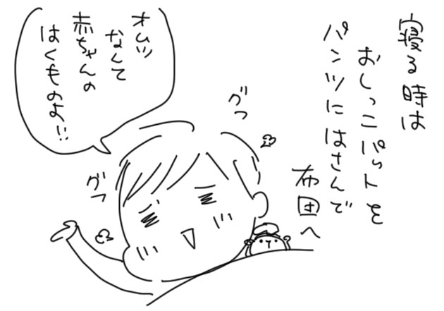 6f14a8b7.jpg