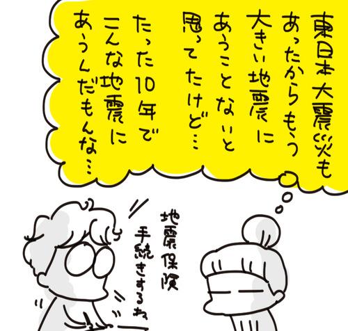 f7a01127-s8812