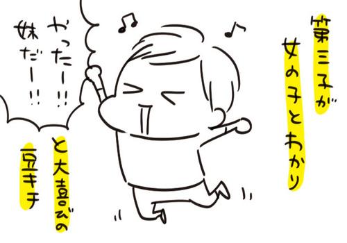 mixi212511