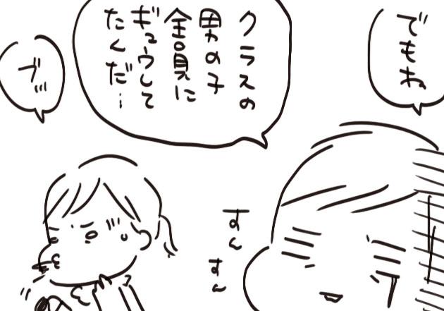 704d73e0.jpg