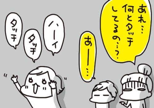 f7a01127-s212