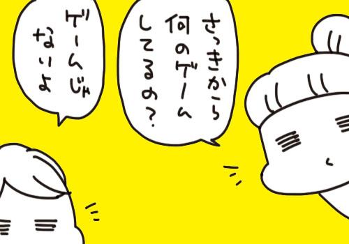 f7a01127-s199