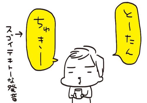 mixi212195