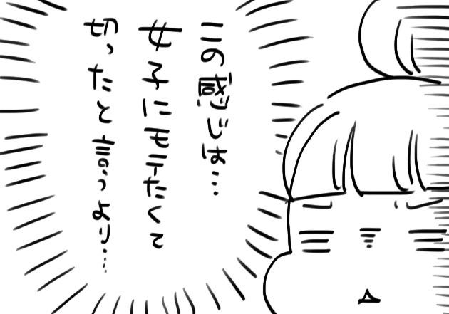 71bdf9e5.jpg