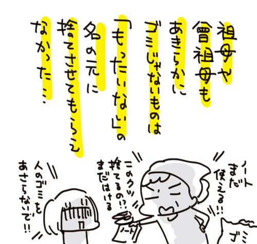 f7a01127-s8770