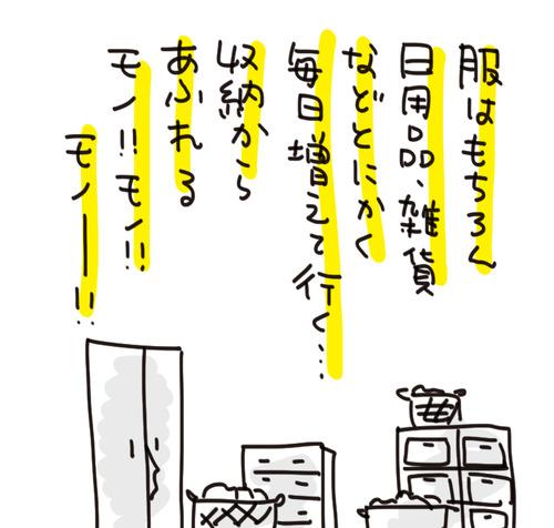 f7a01127-s8767