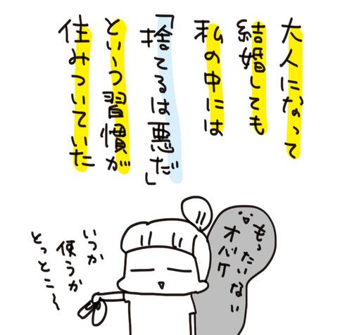 f7a01127-s8771