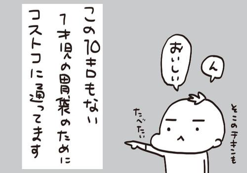mixi211294