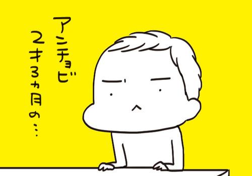 mixi211896