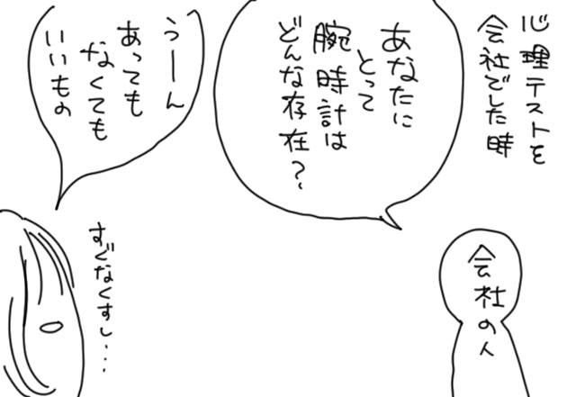 767f0bb1.jpg