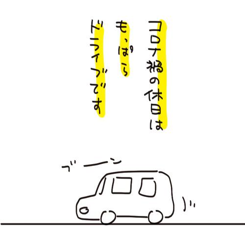 f7a01127-s8961