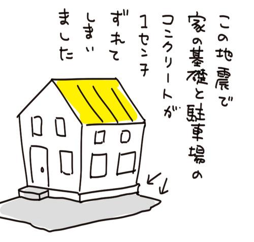 f7a01127-s8811