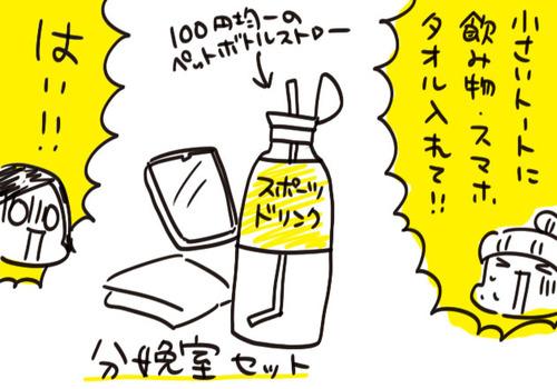 mixi2126033