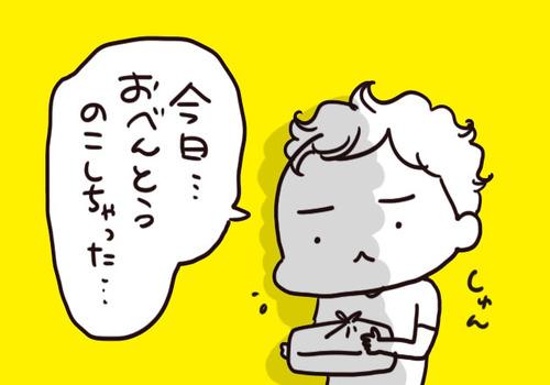mixi212905