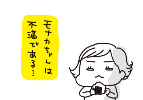 f7a01127-s143