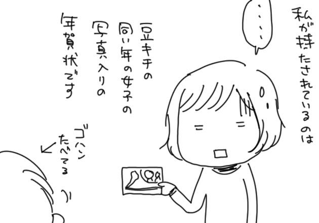 7d7dda17.jpg