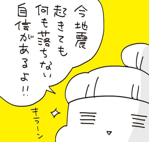 f7a01127-s8885