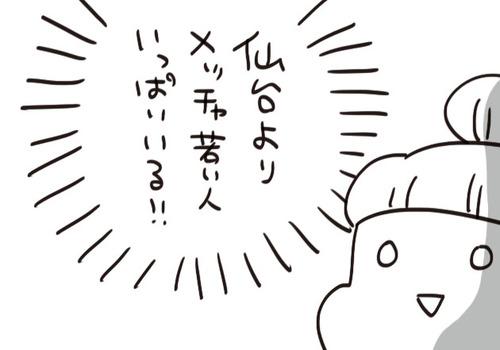 mixi212266