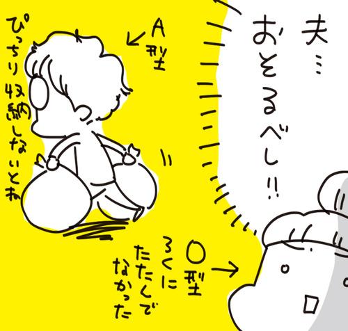f7a01127-s8877