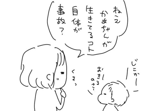 7f70eee2.jpg