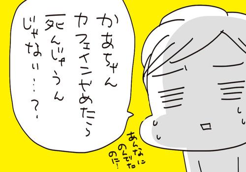 f7a01127-s8408