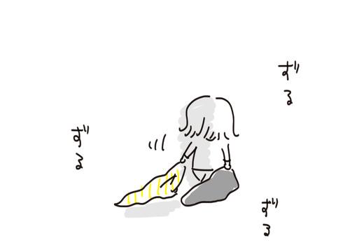 f7a01127-s8600