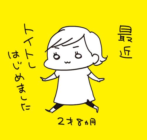 f7a01127-s8715