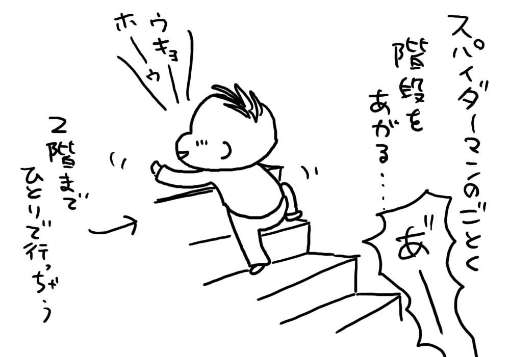 82ac3255.jpg