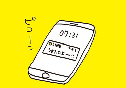 mixi2126076