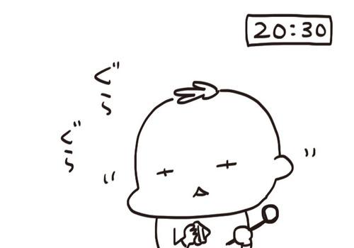 mixi211140