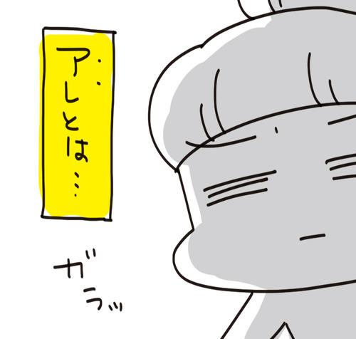 f7a01127-s8818