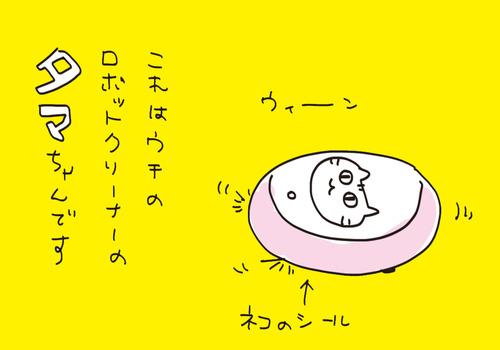 f7a01127-s8465