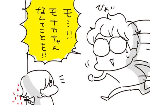 f7a01127-s8592