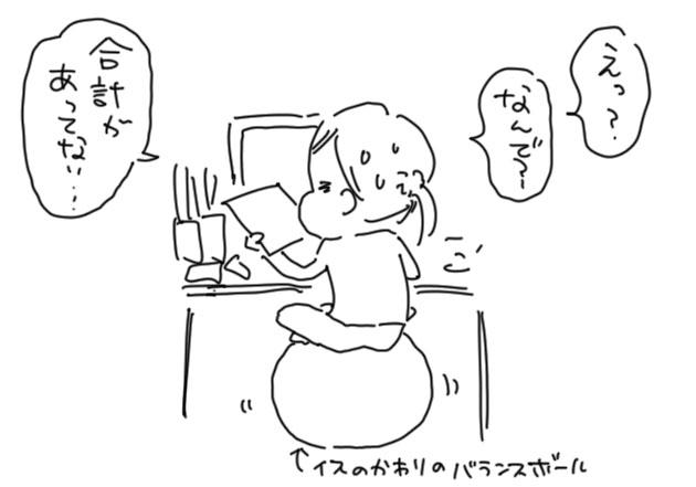 87b9ce62.jpg