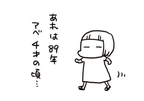 mixi213036