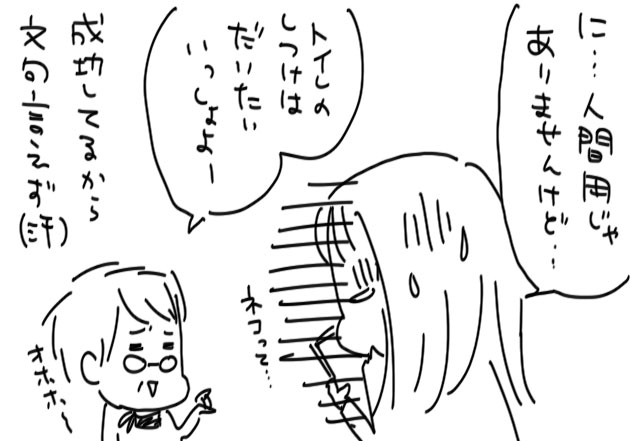 88d830c2.jpg
