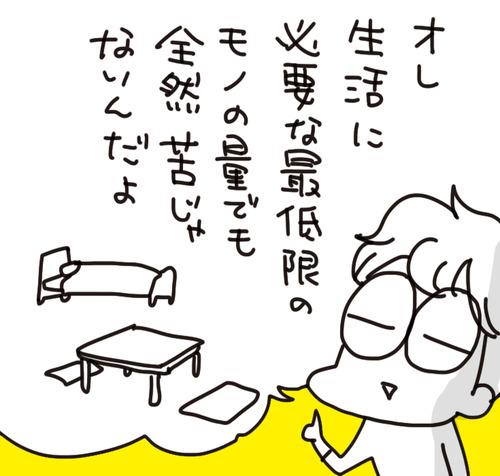 f7a01127-s8867