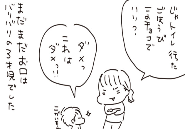 8b7254d6.jpg