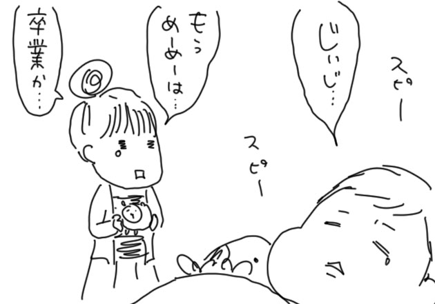 8b953f0a.jpg