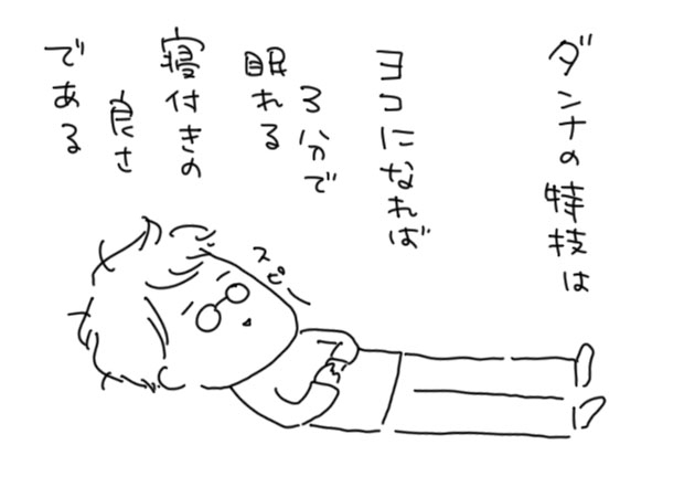 8bb7a33f.jpg