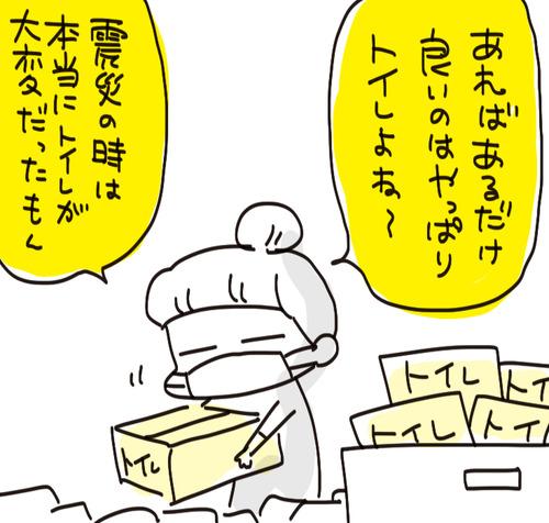 f7a01127-s8835