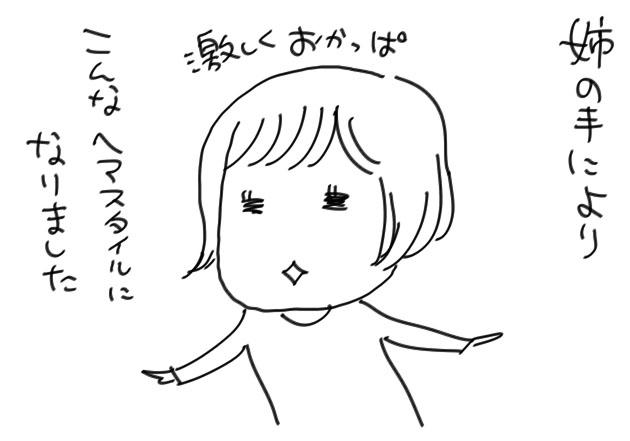 8c0d6a08.jpg