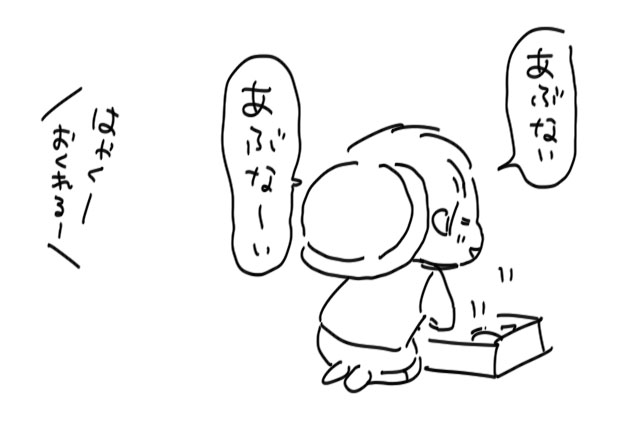 8c79ff8c.jpg