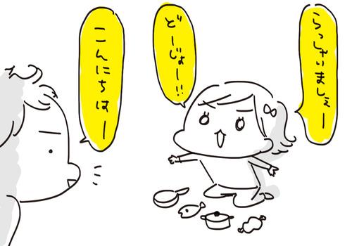 f7a01127-s8457